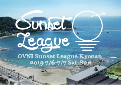 OVNI SUNSET League 鋸南 2019